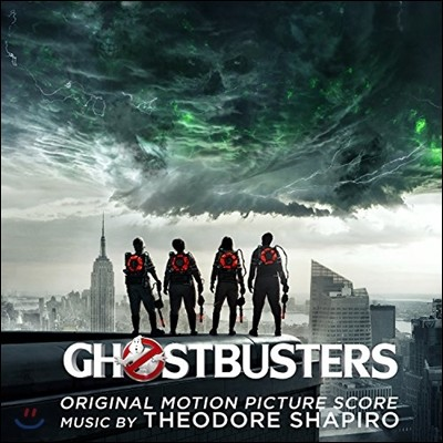 고스트버스터즈 영화음악 (Ghostbusters O.S.T. - Music by Theodore Shapiro 테오도르 샤피로)