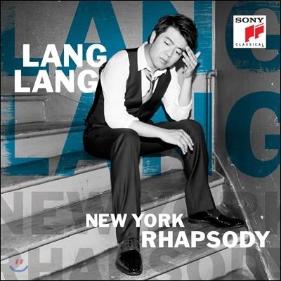 Lang Lang 랑랑 - 뉴욕 랩소디: 피아노로 연주하는 거슈윈 / 코플랜드 / 루 리드 / 허비 행콕 (New York Rhapsody - Gershwin, Copland, Lou Reed, Herbie Hancock)