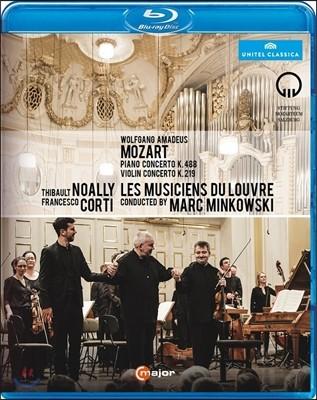Marc Minkowski 2015 잘츠부르크 모차르트 협주곡의 정수 - 피아노 협주곡, 바이올린 협주곡