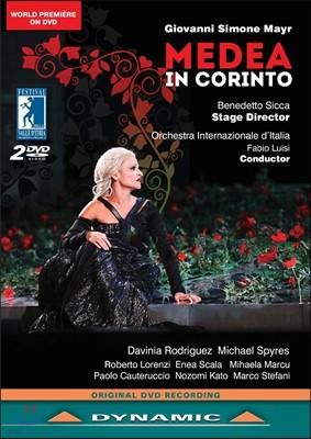 Davinia Rodriguez / Fabio Luisi 조반니 시모네 마이르: 코린토의 메데아 (Giovanni Simone Mayr: Medea in Corinto) 파비오 루이지, 다비니아 로드리게스