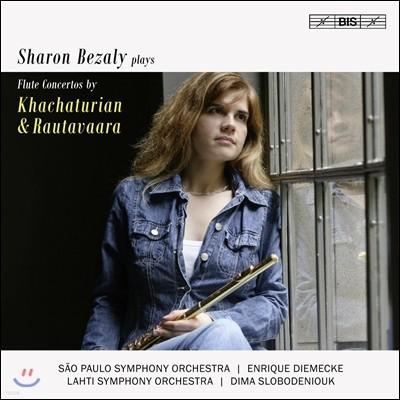 Sharon Bezaly 샤론 베잘리가 연주하는 하차투리안, 라우타바라: 플루트 협주곡 (Khachaturian / Rautavaara: Flute Concertos) 상파울로 심포니, 엔리케 디메케
