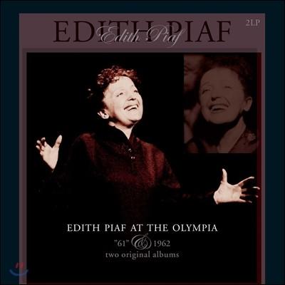 Edith Piaf (에디트 피아프) - At The Olympia in 1961&1962 (1961, 62년 올림피아 라이브 콘서트) [2 LP]