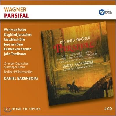 Daniel Barenboim 바그너: 파르지팔 (Wagner: Parsifal) 다니엘 바렌보임
