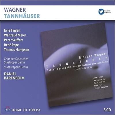 Daniel Barenboim 바그너: 탄호이저 (Wagner: Tannhauser) 다니엘 바렌보임