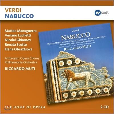Riccardo Muti / Renata Scotto 베르디: 나부코 (Verdi: Nabucco) 리카르도 무티, 레나타 스코토