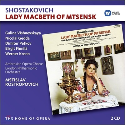 Mstislav Rostropovich / Galina Vishnevskaya 쇼스타코비치: 므첸스크의 멕베드 부인 (Shostakovich: Lady Macbeth of Mtsensk) 로스트로포비치, 갈리나 비쉬네프스카야