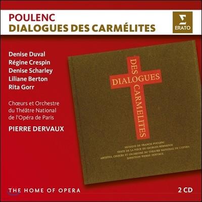 Pierre Dervaux / Regine Crespin 프란시스 풀랑크: 카르멜파 수녀들의 대화 (Francis Poulenc: Dialogues des Carmelites) 레진 크레스팽