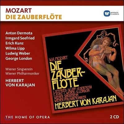 Herbert von Karajan / Irmgard Seefried 모차르트: 마술피리 (Mozart: Die Zauberflote) 헤르베르트 폰 카라얀, 이름가르트 지프리트