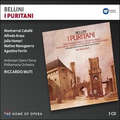 Riccardo Muti / Montserrat Caballe 벨리니: 청교도 (Bellini: I Puritani) 리카르도 무티, 몽세라 카바예
