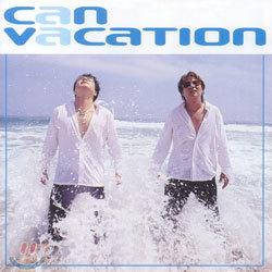 캔 (Can) - Vacation