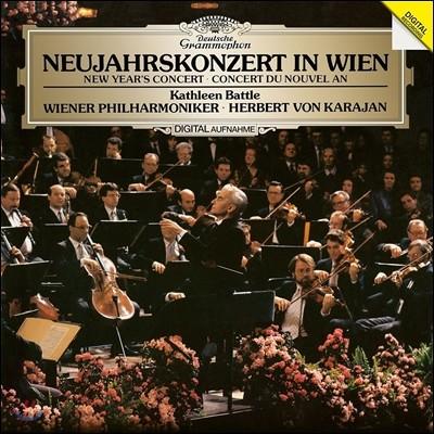 Herbert von Karajan 1987년 빈 신년음악회 (New Year's Concert 1987) 헤르베르트 폰 카라얀, 빈 필하모닉 [LP]