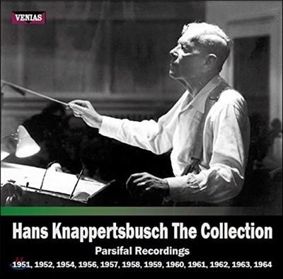 한스 크나퍼츠부슈 컬렉션 1집 - 바그너: 파르지팔 1951-1964 바이로이트 페스티벌 레코딩 (Hans Knappertsbusch The Collection - Wagner: Parsifal Recordings)