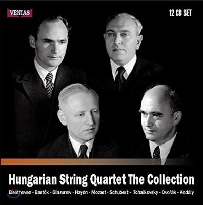 Hungarian String Quartet 헝가리안 사중주단 컬렉션 - 1946-1961 레코딩 (The Collection)
