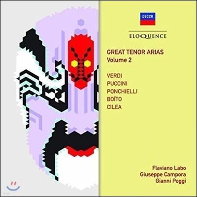 위대한 테너 아리아 2집 - 베르디 / 푸치니 / 폰키엘리 / 보이토 / 시레아 (Great Tenor Arias Vol.2 - Verdi / Puccini / Ponchielli / Boito / Cilea)