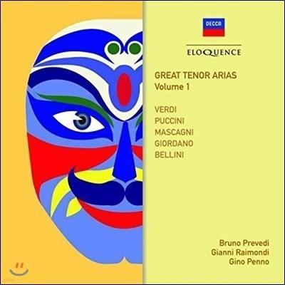 위대한 테너 아리아 1집 - 베르디 / 푸치니 / 마스카니 / 지오르다노 / 벨리니 (Great Tenor Arias Vol.1 - Verdi / Puccini / Mascagni / Giordano / Bellini)