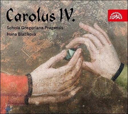 Schola Gregoriana Pragensis 카를 4세와 프라하 - 중세 프라하의 노래 (Carolus Ⅳ) 한나 블라치코바, 스콜라 그레고리아나 프레겐시스