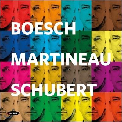 Florian Boesch 슈베르트: 가곡집 - 어부, 난쟁이, 그대는 나의 안식 외 (Schubert: 24 Lieder - Der Fischer, Der Zwerg, Du Bist die Ruh) 플로리안 뵈슈