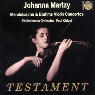 Johanna Martzy 멘델스존 / 브람스: 바이올린 협주곡 - 요한나 마르치 (Mendelssohn / Brahms: Violin Concerto)