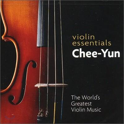 Violin Essentials - 김지연