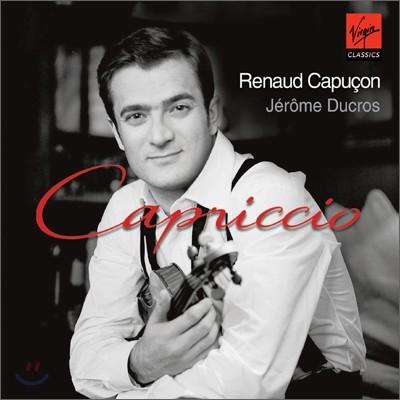 바이올린 앙코르 모음집 : 카프리치오 - 르노 카퓌송