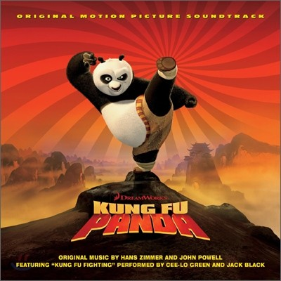 Kung Fu Panda (쿵푸팬더) OST