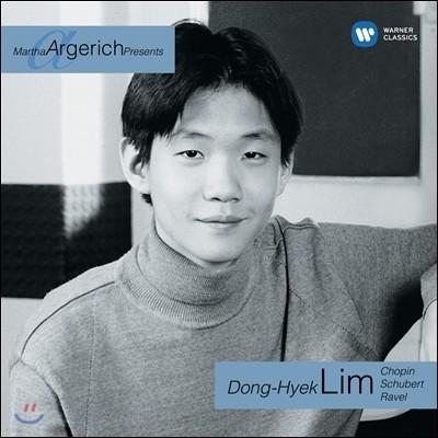 임동혁 - 데뷔: 쇼팽 / 슈베트르 / 라벨 (Debut - Chopin / Schubert / Ravel)