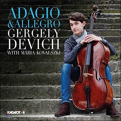 Gergely Devich 아다지오 & 알레그로 - 첼로 작품집 (Adagio & Allegro - Schumann / Faure / Kodaly / Saint-Saens: Cello Works) 게르게이 데비치