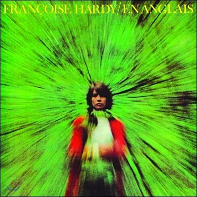 Francoise Hardy (프랑수아즈 아르디) - En Anglais Entracte [Remasterise LP]