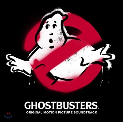 고스트버스터즈 영화음악 ('Ghostbusters' Original Motion Picture Soundtrack)