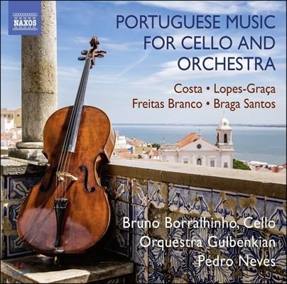 Bruno Borralhinho 포르투갈 작곡가들의 첼로와 오케스트라를 위한 작품집 (Portuguese Music for Cello and Orchestra) 부르노 보랄힌호, 굴벵키안 오케스트라, 페드로 네베스