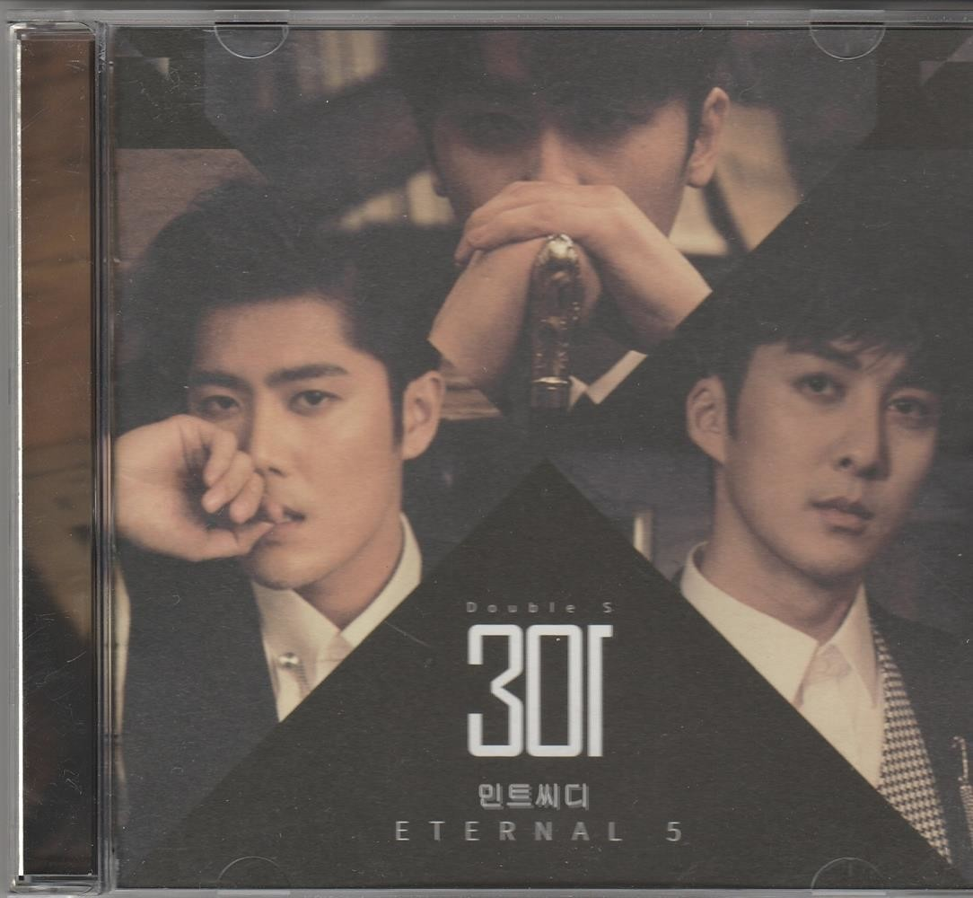 더블에스 301 - Eternal 5 (홍보용 음반)