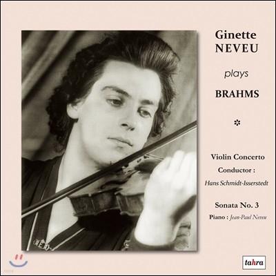 Ginette Neveu 브람스: 바이올린 협주곡과 소나타 3번 - 지네트 느뵈 (Brahms: Violin Concerto, Sonata) [2LP]