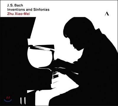 Zhu Xiao-Mei 바흐: 인벤션과 신포니아 (J.S. Bach: Inventions and Sinfonias BWV 772-801) 주 샤오-메이