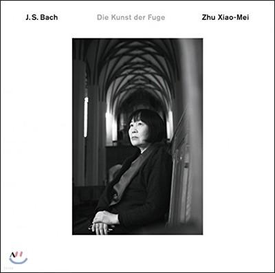 Zhu Xiao-Mei 바흐: 푸가의 기법 (J.S. Bach: The Art of Fugue, BWV1080) 주 샤오-메이 [2LP]