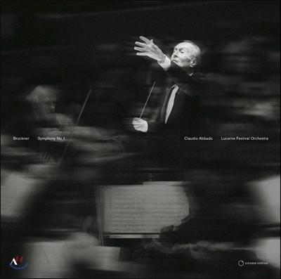 Claudio Abbado 클라우디오 아바도가 지휘하는 브루크너: 교향곡 1번 (Bruckner: Symphony No.1) [LP]