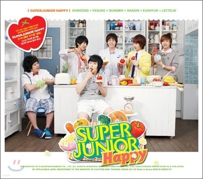 슈퍼 주니어 해피 (Super Junior-Happy) - 요리왕(Cooking? Cooking!)