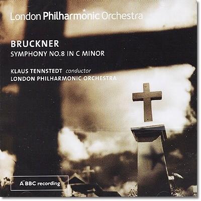 Klaus Tennstedt 브루크너: 교향곡 8번 - 클라우드 텐슈테트 (Bruckner: Symphony No. 8 in C minor)