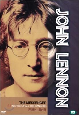 존 레논 - 메신저