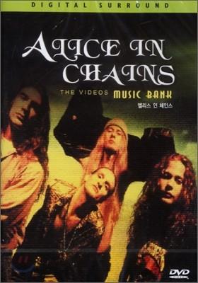 Alice In  Chains - The Videos Music Bank (앨리스 인 체인스)