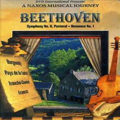 음악 여행 - 베토벤 : 교향곡 6번 '전원', 로망스 1번 (A Naxos Musical Journey - Beethoven : Symphony No.6 'Pastoral', Romance No.1 (Scenes Of France)(DVD) - Takako Nishizaki