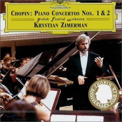 Krystian Zimerman 쇼팽 : 피아노 협주곡 1번 2번 (Chopin : Piano Concerto)