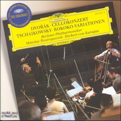 Mstislav Rostropovich / Herbert von Karajan 드보르작: 첼로 협주곡 / 차이코프스키: 로코코 변주곡 (Dvorak: Cello Concerto)