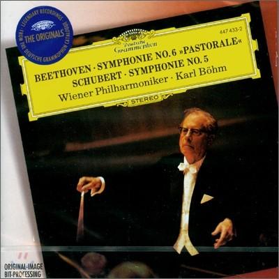 Karl Bohm 베토벤: 교향곡 6번 `전원` / 슈베르트: 교향곡 5번 (Beethoven : Symphony No.6 Pastorale / Schubert : Symphony No.5) 칼 뵘