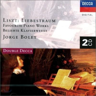 Jorge Bolet 리스트: 사랑의 꿈 - 호르헤 볼레 (Liszt: Favourite Piano Works)