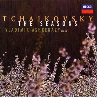 Vladimir Ashkenazy 차이코프스키: 사계 (Tchaikovsky : The Seasons) 블라디미르 아쉬케나지
