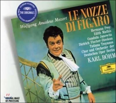 Karl Bohm 모차르트: 피가로의 결혼 - 칼 뵘 (Mozart : Le Nozze Di Figaro)