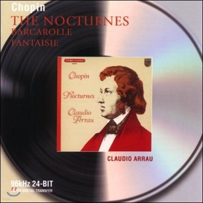 Claudio Arrau 쇼팽: 녹턴 (Chopin: The Nocturne) 클라우디오 아라우