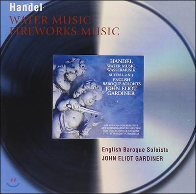 John Eliot Gardiner 헨델: 수상음악, 왕궁의 불꽃놀이 - 존 엘리엇 가디너 (Handel: Water Music, Fireworks Music)