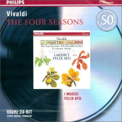 I Musici / Felix Ayo 비발디 : 사계 (Vivaldi : The Four Seasons) 이 무지치