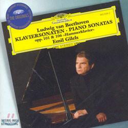 Emil Gilels 베토벤: 피아노 소나타 작품 28번, 29번 `함머클라비어` - 에밀 길렐스